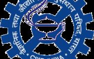 CSIR Recruitment 2021 – 16 Project Associate Post | Apply Now