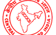 CSB Recruitment 2021 – Various JRF Post | Apply Now