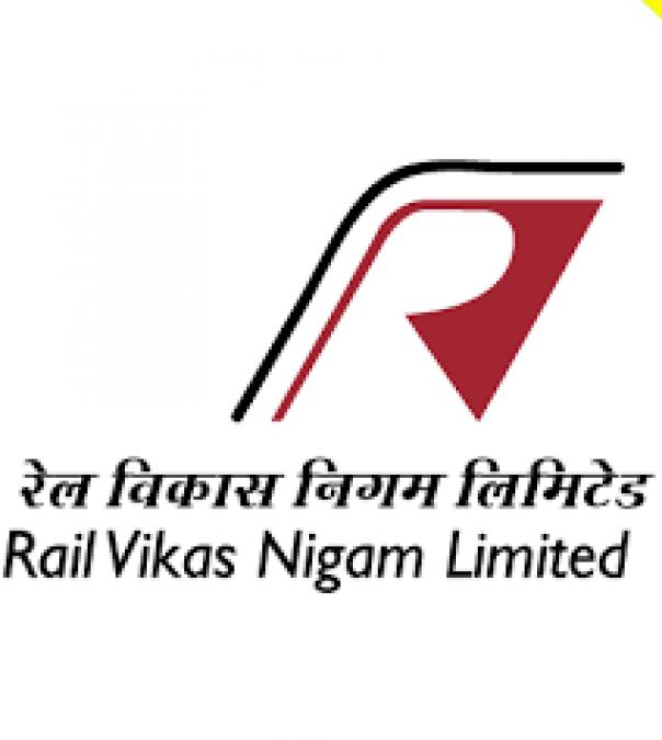 RVNL Recruitment 2021
