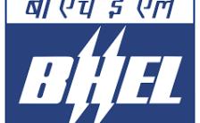 BHEL Recruitment 2021 – 05 Computer Operator Post   Apply Now
