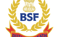 BSF Recruitment 2021 – 53 Group A B & C Post | Apply Now