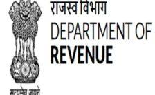 Revenue Department Recruitment 2021 – Various Registrar Post   Apply Now