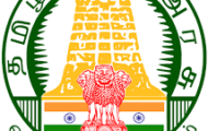 TNHRCE Recruitment 2021 – 23 Driver Post | Apply Now