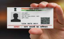 How to Download Lost Aadhaar Card Online