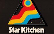 Star Kitchen Recruitment 2021 – 09 Mechanic Post | Apply Now
